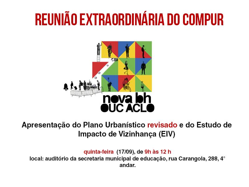 Reunião extraordinária do COMPUR – Apresentação do Plano Urbanístico e do EIV revisados da OUC-ACLO